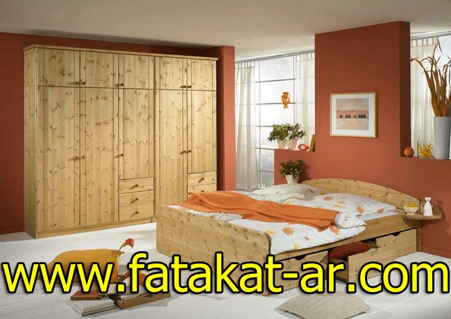 غرف نوم ارونج خشبية 2015