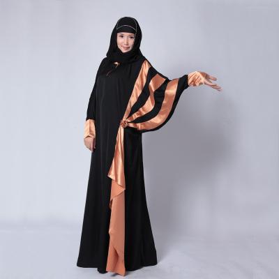 عبايات اسلامية من السعودية