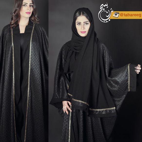 عبايات سوداء في الكويت 2015