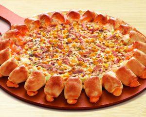 بيتزا السوسيس