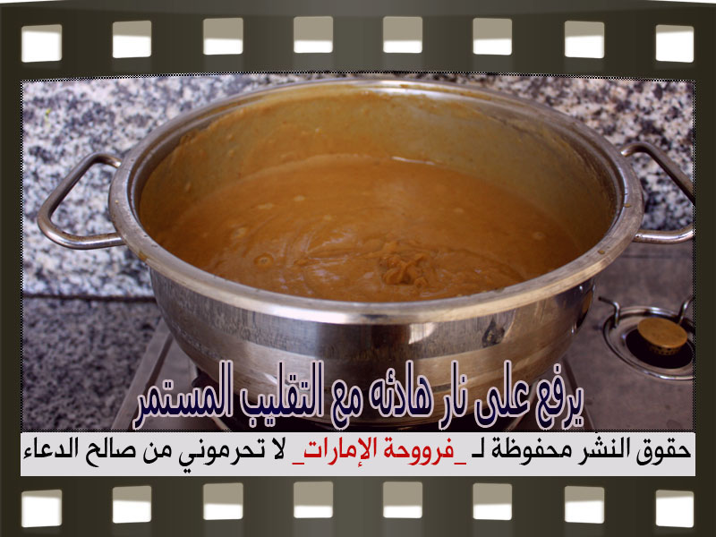 www.fatakat-ar.com طريقة عمل عصيدة التمر 10