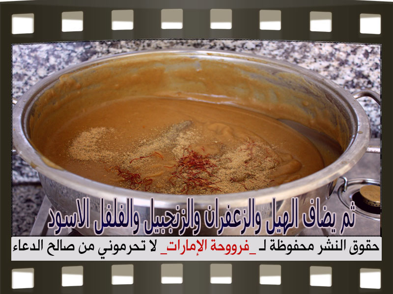 www.fatakat-ar.com طريقة عمل عصيدة التمر 13