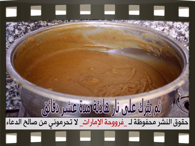 www.fatakat-ar.com طريقة عمل عصيدة التمر 14