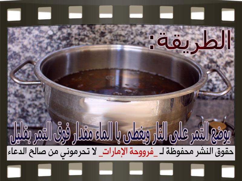 www.fatakat-ar.com طريقة عمل عصيدة التمر 4