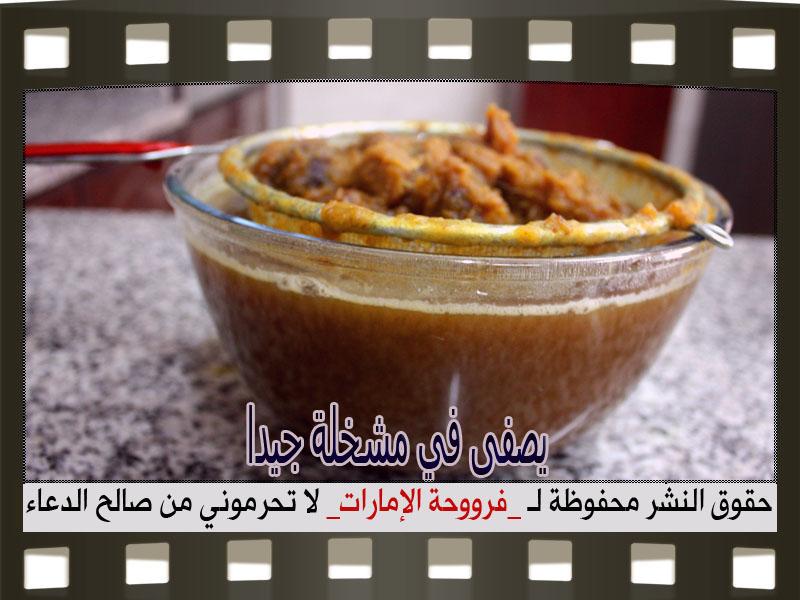 www.fatakat-ar.com طريقة عمل عصيدة التمر 6