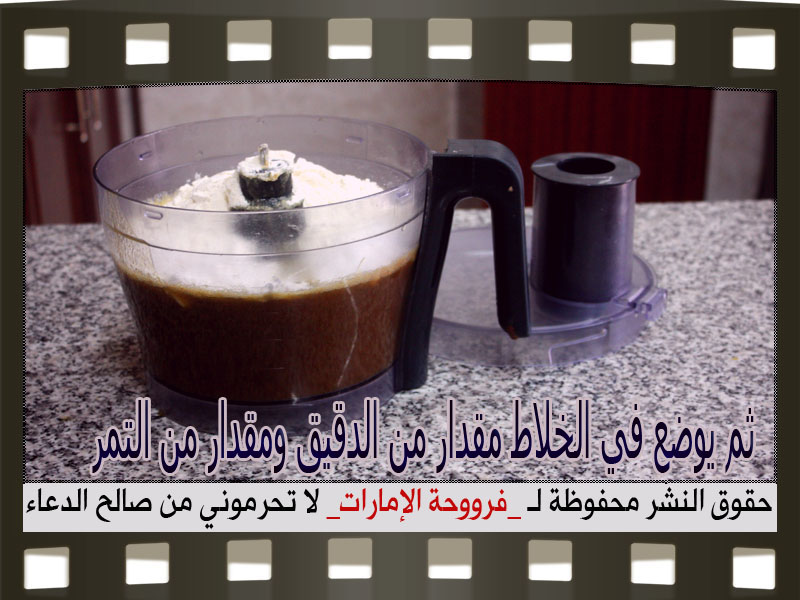 www.fatakat-ar.com طريقة عمل عصيدة التمر 7