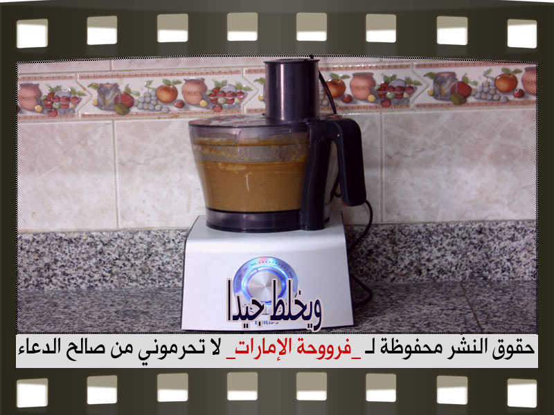 www.fatakat-ar.com طريقة عمل عصيدة التمر 8