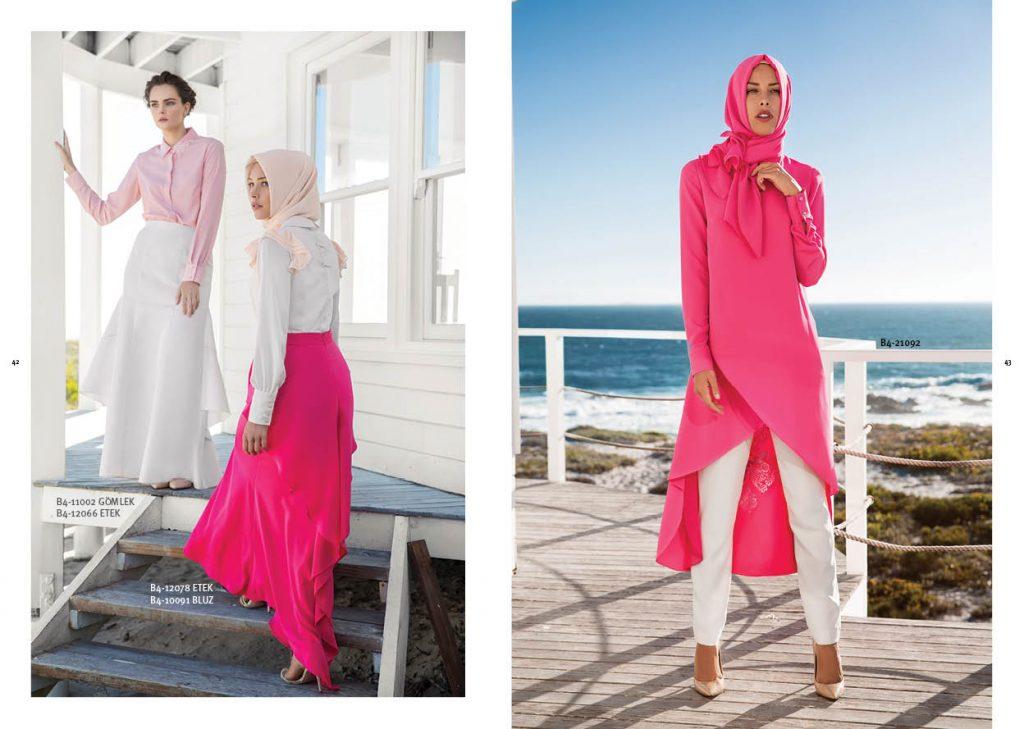 ملابس محجبات صيف 2015 كاجوال للشؤاطي والبحار