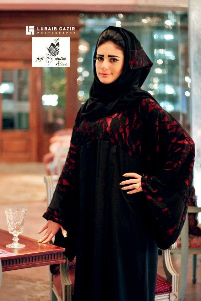عبايات سعودية حمراء 2015