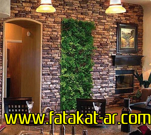 www.fatakat-ar.comjardin-vertical1